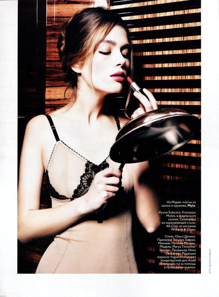 Marya Timonina in Russian Vogue January 2010-2